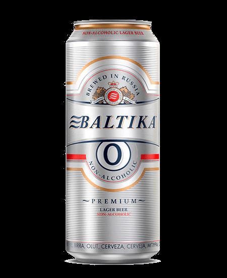 Cerveza Baltika 0 Sin Alcohol Domicilios Colombia